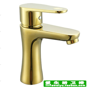 Fashion gold copper shower set top vacuum gold plated table basin beightening