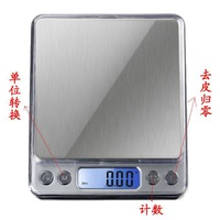 500g 0.01 Digital Milligram Precision Scale Jewelry scale electronic scales Balance Household Scales free shipping