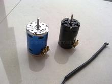 cheap sensored brushless motor