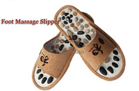 Massage sandal,foot massage shoes,blood circulation massager shoes,health shoes
