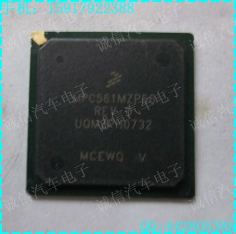 Цена MPC561MZP56
