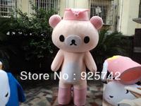 Pink Relax Bear Rilakkuma Mascot Costume Cartoon Character Mascotte Halloween Party fanny dress Free shipping