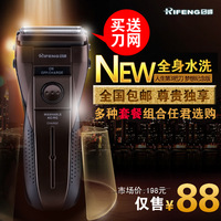 Rf-6620 reciprocating charge type waterproof pole head electric shaver beard knife