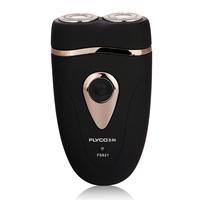 Razor fs821 full-body water wash electric razor voltage