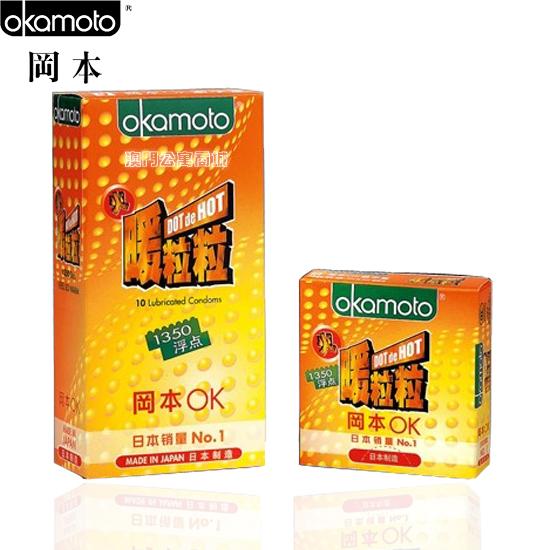 Condom okamoto 10 condoler teraflops passion(China (Mainland))