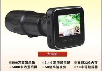 5 мега - камера, Теле - съемки камера, Digtal фотоаппарат