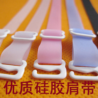 High quality silicone transparent invisible bra shoulder straps, not fade, don't stick skin, free shipping