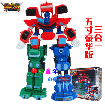 free shipping Startlingly 5 robot - super flame three-in