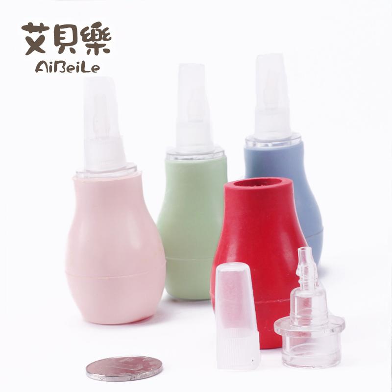 Baby nasal aspirator newborn baby care products(China (Mainland))