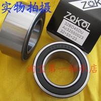 Automotive air conditioning compressor bearing 32 55 23 32bd45 32bd45du