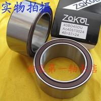 Automotive air conditioning compressor bearing 40 55 24 40bd5524 40bd5524du