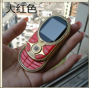 For daxian d2207 mini slider phone small girls exquisite black and red yellow powder art(China (Mainland))