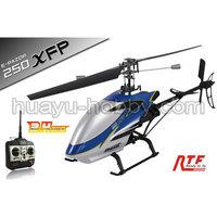 E-RAZOR 250 XFP Metal Version RTF helicopter