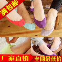 79126 candy color sock slippers sock spring and autumn socks 3d socks (color shipping randomly)