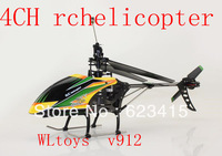 wltoys v912 v911  v913  rc  helicopter   2.4G 4CH Single-Blade RC Helicopter No original packaging