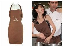work apron promotion