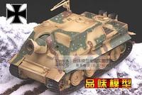 World war ii Small 2 model of world war ii the german army mortar tank 1002