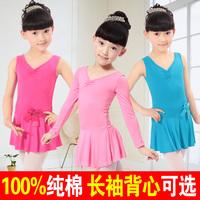 [10pcs/free ship] Child dance clothes leotard ballet skirt one piece female child long-sleeve short-sleeve Princess Petti Tutu