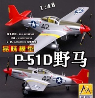 Small plastic finished products big p-51d p51 proportion of world war ii fighter model