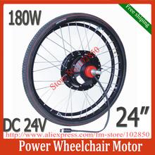 hub motor price