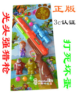 Free shipping Bare-headed gun bear bare-headed toy set table tennis ball gun(China (Mainland))