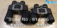 8 x45 quality goods. 12 x50 binocular telescope high-definition waterproof and free shipping