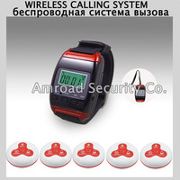 1 Set Wireless Call Calling System Waiter Server Paging Service System for Restaurant Pub Bar AT-65005