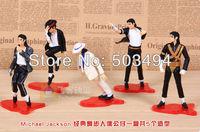 """NEW 4"""" (11cm) MICHAEL JACKSON FIGURES dolls SET OF 5 POSE figures (5pieces/lot)"""