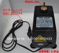 Engraving machine spindle motor cooling pump/water pump/submersible pump head high power 75w 3.2 meters