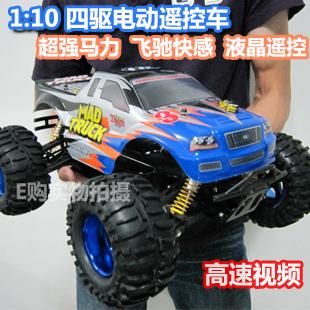 Remote control off-road vehicles automobile race drift car 4x4 remote control car model car electric toy truck