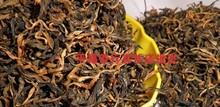 yunnan black tea price