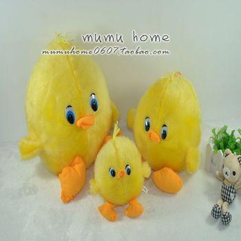 Spherule duck 3 plush toy doll donald duck wedding doll