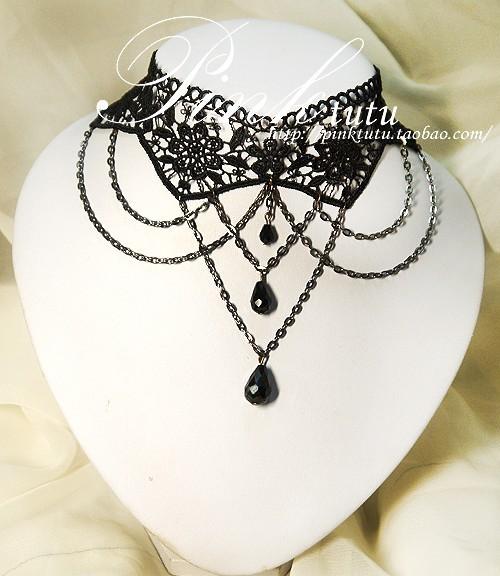 Vintage Black Necklace 40