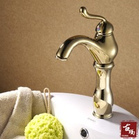Bathroom copper zirconium gold fashion hot and cold counter basin faucet 122g