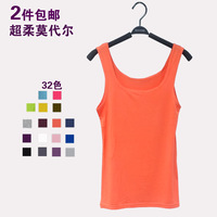 Modal cotton viscous fibre long short spaghetti strap design basic vest female tank blousier small vest
