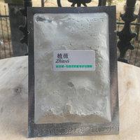 Dent kenichi Camomile harmonie moisturizing soft mask powder 20g