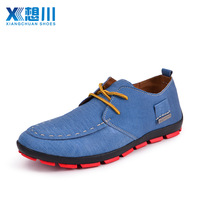 Fashion sheepskin casual shoes men leather shoes male the trend of shoes casual 75721