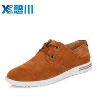 Scrub male leather casual shoes fashion shoes leather shoes male casual shoes male 8876