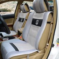 Gallops b50 b70 b90 brief viscose summer car seat cushion four seasons seat neck pillow lumbar support