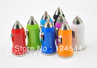 Wholesale Mircro USB Car Charger Colorful mini car chagers for Mobile phone iPhone 3G 3GS 4 4S iPad ,250pcs/lot Free DHL/Fedex
