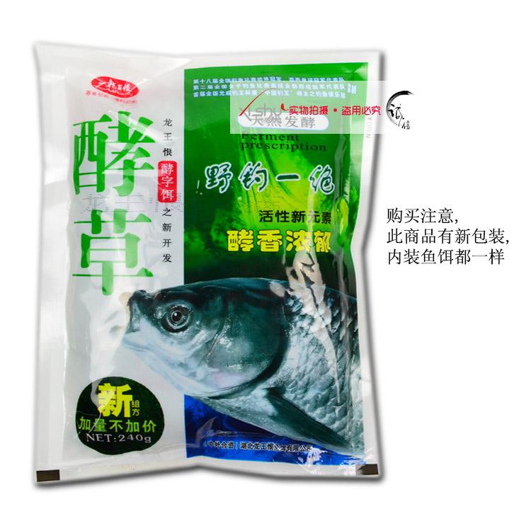 Attrezzatura da Pesca Cinese Attrezzatura da Pesca Nuovo