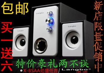 Computer speaker computer audio multimedia 2.1 subwoofer laptop speaker lb 9018 speaker