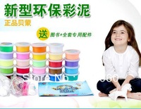 Multicolour plasticine 100% NO HARM Magic handgum/silly putty/thinking putty/magic gum 24 color free shipping