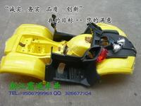 Big atv bull shell atv 4 wheel atv car plastic lighting fitting