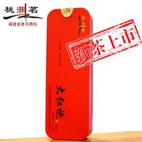 Da Hong Pao Oolong Tea  super Da Hong Pao tea delicate can package freeshipping