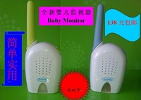 free shipping Wireless baby monitor Baby walkie talkie