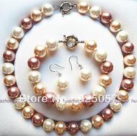 "AAA + 12mm south sea Multicolor shell pearl necklace bracelet earrings 18 "" Fashion jewelry"