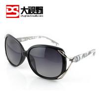 Vision sunglasses large women's of myopia polarized sunglasses driving glasses sunglasses big box sunglasses