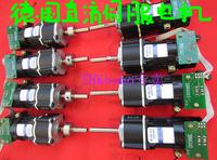 Dc servo motor hollow cup gear motor 12v 120