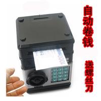 Password box automatic roll piggy bank mini password piggy bank child safe box atm machine new year gift